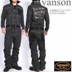 バンソン VANSON ツナギ つなぎ 総刺繍 ヒッコリー ウォバッシュ デニム ツイル オールインワン NVAO-304