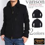 バンソン VANSON ジャケット ウールメルトン ライダース ジャケット シリアルナンバー入り NVJK-405