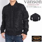 バンソン VANSON MA-1 フライトジャケット ヒューマンボーン 総刺繍 シリアルナンバー入り NVJK-604-BLACK-BLACK