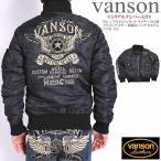 バンソン VANSON MA-1 フライトジャケット ライダース仕様 フライングスター 刺繍&パッチカスタム シリアルナンバー入り NVJK-702-CAMO