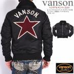 バンソン VANSON B-15 フライトジャケット ライダース仕様 ワンスター 刺繍&パッチカスタム シリアルナンバー入り NVJK-705-BLACK