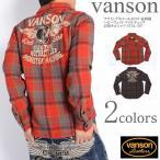 バンソン VANSON 長袖シャツ フライングホイール&ロゴ 総刺繍 ヘビーウェイト ツイルチェック 長袖ネルシャツ NVSL-507