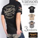 バンソン VANSON 半袖シャツ ROUGH RIDERS ロゴ刺繍&ワッペン ツイル 半袖ワークシャツ NVSS-601