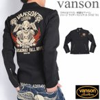 バンソン VANSON ライダース スカル&Vツイン 刺繍&ワッペン ジャージ ライダースジャケット NVSZ-701