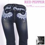 レッドペッパー RED PEPPER ジーンズ ウィング刺繍 レディース タイトブーツカットデニム RJ1000