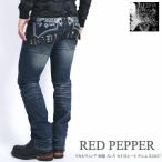 レッドペッパー RED PEPPER ジーンズ スカルウィング 刺繍 メンズ セミストレート デニム RJ2037