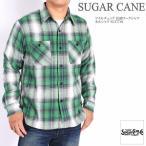 シュガーケーン SUGAR CANE ツイルチェック 長袖ワークシャツ ネルシャツ SC27706-145