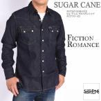 シュガーケーン SUGAR CANE 長袖シャツ FICTION ROMANCE 8oz. デニム ウエスタンシャツ SC27745-421