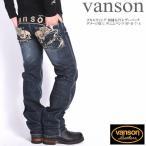 バンソン VANSON ジーンズ スカルウィング&エンブレムパッチ メンズ ストレートデニム インディゴ×PUレザー(A) SP-B-7-A