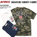 AVIREX アビレックス アヴィレックス 春夏 6163363 半袖 Tシャツ バーシティー Tシャツ 02/87/98 メンズ 正規 2017