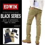 EDWIN エドウィン EB407 カラーパンツ BLACK SERIES