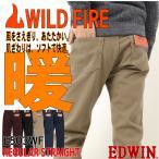 エドウィン EDWIN E503WF WILD FIRE ワイルドファイア レギュラー ストレッチ ストレート 暖 ジーンズ 裏起毛 100/101/114/175 メンズ
