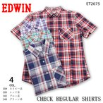 EDWIN エドウィン チェックシャツ ET2075 定番 レギュ