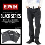 EDWIN エドウィン EB407 カラーパンツ BLACK SERIES テーパード ストレッチ  202/259/276 メンズ ボトムス エドウイン グレー系