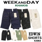 EDWIN エドウィン ショートパンツ 夏 K2060S KHAKIS