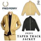 FRED PERRY フレッドペリー J6231 Taped Track Jacket トラックジャケット ジャージ 長袖 ローレルリース メンズ  国内正規品 198 363