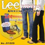 LEE リー 01020 ジーンズ ブーツカット フレア デニム アメリカン スタンダード 75/94 102 綿 100% メンズ ボトムス