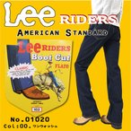 LEE リー 01020 ジーンズ ブーツカット フレア デニム アメリカン スタンダード 00 綿 100% メンズ ボトムス