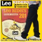 LEE リー 02010 ジーンズ レギュラー ストレート デニム アメリカンスタンダード メンズ 00 201 リファイン ベーシック
