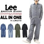 LEE � LM4213 ���� �ǥ˥� �����륤���� Lee AR Dungarees ALL IN ONE ����� �ĥʥ� ��� 504/546/556/621/675 M/L