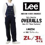 ショッピングオーバーオール LEE リー 大きいサイズ  LM4254 定番 デニム オーバーオール ワーク仕様 AMERICAN RIDERS DUNGAREES 11oz メンズ 9000 2L/3L