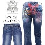 RED PEPPER レッドペッパー ジーンズ レディース ブーツカット 刺繍 蝶 花 デニム ストレッチ  RJ1073 レディース ボトムス