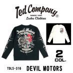 TEDMAN テッドマン DEVIL MOTORS 長袖 エフ商会 TDLS-316 WHT/BLK/ メンズ 送料無料