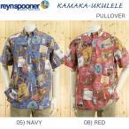 レインスプーナー、Kamaka Ukulele /Reyn spooner 半袖、アロハシャツ、100周年記念、コラボモデル、Made In USA ハワイ