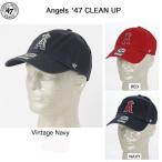 47brandcap(47ブランド)Angeles CLEAN UP  '47 /エンジェルス ベースボールキャップ  大谷翔平選手