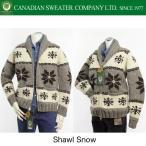カウチンセーター/カナディアンセーターの雪柄のショールカラーカーディガン、大きいサイズ、1067/ダブルジッパー仕様