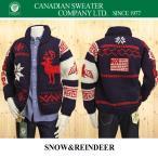 カナディアンカウチンセーターの雪柄、トナカイ、イーグル、トーテムポールのジップオープンセーター