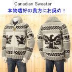 入荷!カウチンセーター/カナディアンセーターのイーグル柄のジップオープンセーター、大きいサイズ、ダブルジッパー仕様