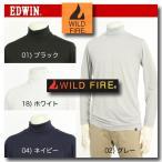 ショッピングタートル EDWIN(エドウィン) ET5329  WILD FIRE  タートルネックカットソー
