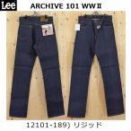 Lee アーカイブス カウボーイ 42年モデル WWII 大戦モデル 12101-189 non wash