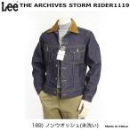 Lee アーカイブ/ストームライダー 101LJ 1119-189 アーカイブス 1950年代モデル 中国製