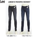 Lee RIDERS LM0815 SKINNY スキニーストレッチ デニム