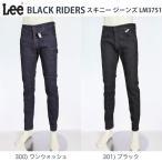 Lee (リー) ブラック ライダース LM3751 スキニー ストレッチジーンズ  BLACK RIDERS SKINNY 300)/301)ブラック