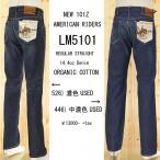 Lee(リー)の101Zのストレートジーンズ LM5101-526/446 USED アメリカンライダース