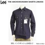 ショッピングSHIRTS Lee アーカイブ ウエスタンシャツ LM6455 Rider Shirts 1950年代モデルf復刻 89 Non Wash
