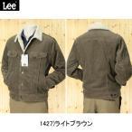 LeeのコーデュロイのストームライダーLT0523-1427、サンドブラウン