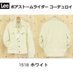 LeeのLT0523-1518 ホワイトストームライダーコーディロイ Gジャン