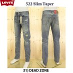 LEVI'S(リーバイス)スリムテーパード 522 Slim Taper 16882-01 31)DEAD ZONE