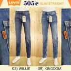 リーバイス(LEVI'S) 505C オレンジタブ スリムストレート 29998-00 03)WILLE/ 05)KINGDOM