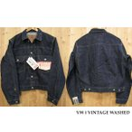 LEVI'S リーバイスのGジャン、 Dead Stock 2nd Type lev-71507-xxvw ヴィンテージウォッシュ 50's  Model