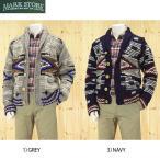 ショッピングカウチン MARK STORE マークストアのショールカラーカウチン mark-37403 手編み