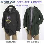 20%OFF/マグレガー ジャケット、ブルゾン 3WAY ダウンジャケット 111126601ゴアテックス