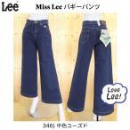 ショッピングLL Miss Lee,ミス リーのバギーパンツジーンズ Lady Lee BAGGY PANTS HERITAGE SEASON LL5913