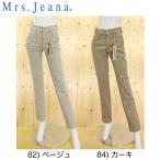 SweetCamel/Mrs.jeanaミセスジーナ/MJ-4136 ストレッチテイパードチノストレート