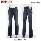 Replayリプレイ-JIMI-M923-007 リプレイのブーツカット ジーンズ。