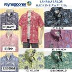 レインスプーナー、Reyn spooner、アロハシャツ、LAHAINA SAILOR ラハイナセイラーのゴールドラベル アメリカ、ハワイ製
